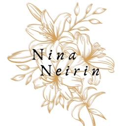 Portrait de Nina Neirin