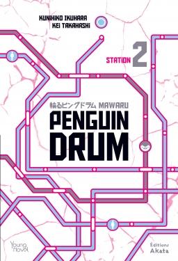 Couverture de Mawaru Penguindrum T.2 par Kunihiko Ikuhara & Kei Takahashi